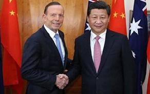 ChAFTA - Opening new opportunities for Australian products in China